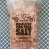 こんなに楽になるなんて『天然岩塩』の意外な効果・続きの画像