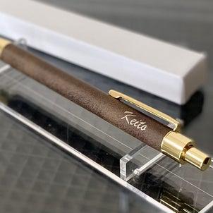 記念品に、ペンの名入れの画像
