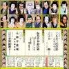 五月歌舞伎座の画像