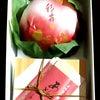今日はインゲン豆の日・・・の画像