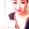 【ビリオネアマインドを学ぶ夜♡】まずは心を豊かに美しく♡の画像