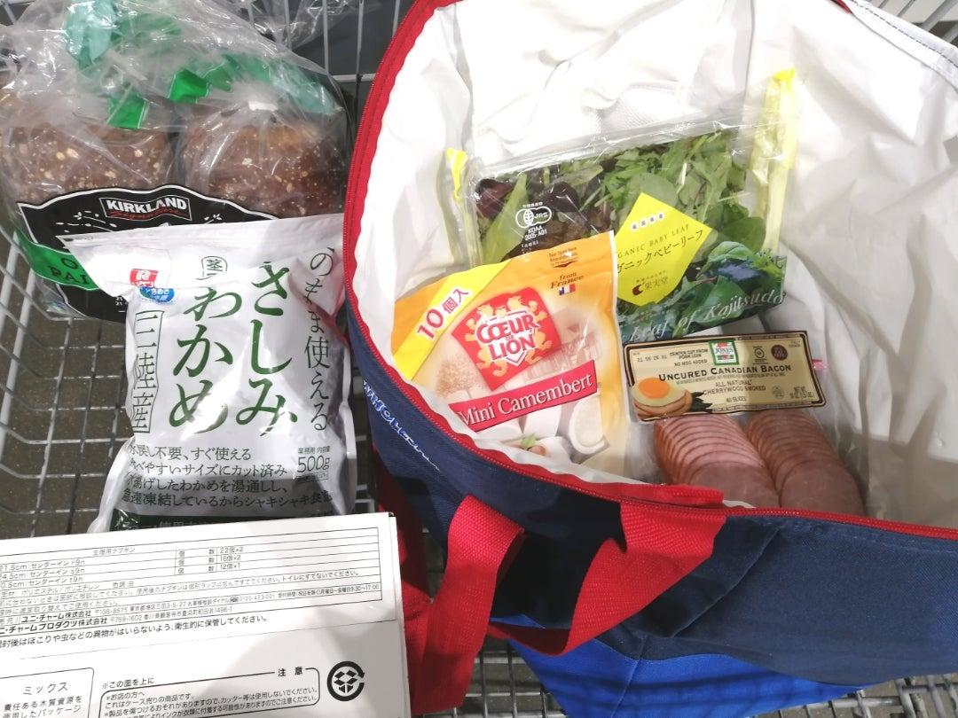 【コストコ】珍しい新商品♪今月の食材買い出し