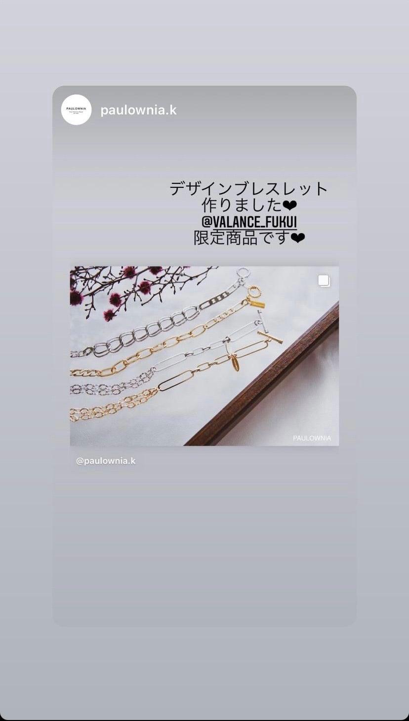 「PAULOWNIA」さらにオススメ情報!!