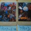 私の3月のマンスリーカードと4月のマンスリーカードの画像