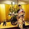 メモリアル 2020京都・ミスきもの 北尾 有紀の画像