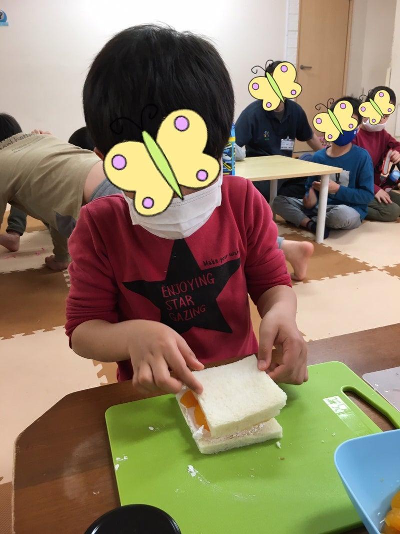 o1080144014921258712 - ♪4月2日(金)♪toiro戸塚