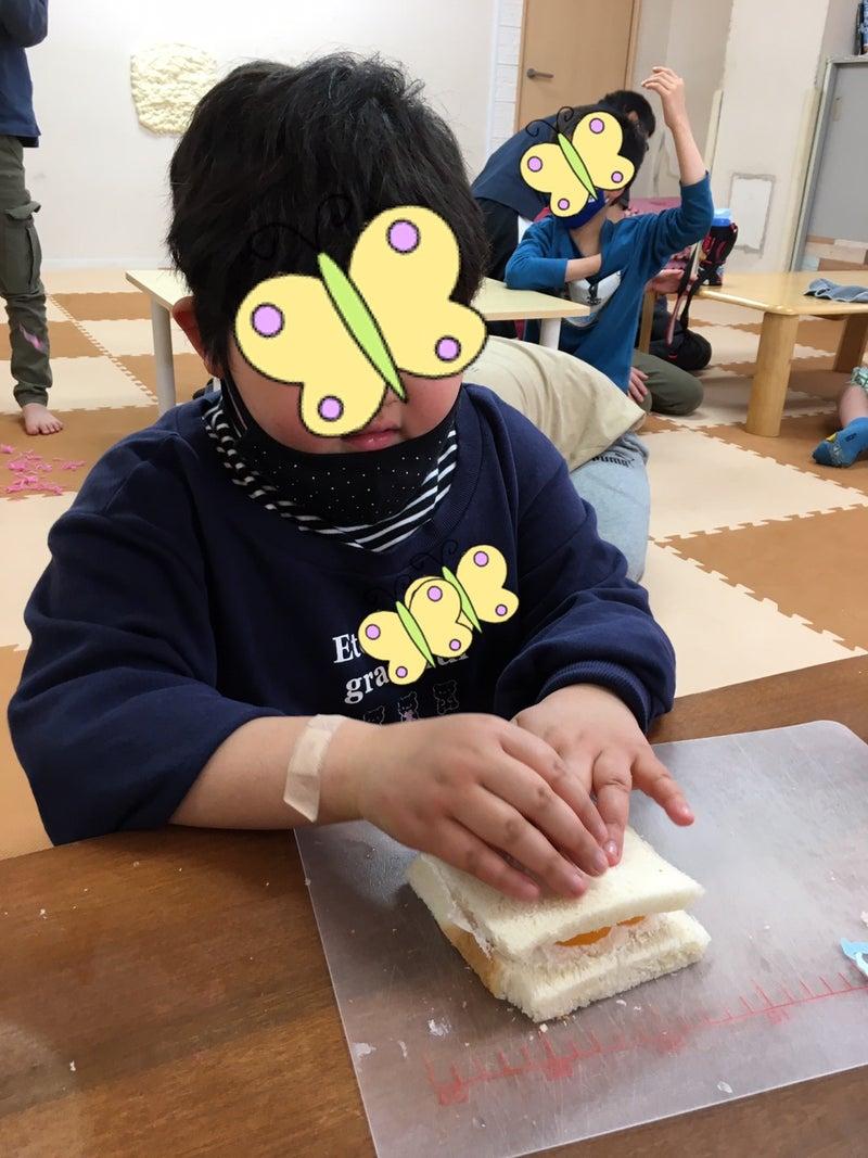 o1080144014921258765 - ♪4月2日(金)♪toiro戸塚