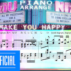Make you happy のラップ部分はピアノアレンジの鬼門の画像