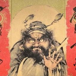 画像 【京都】両足院特別企画「 雪舟天谿画伯 書画実演会」でいただいたステキな【御朱印】 の記事より 14つ目