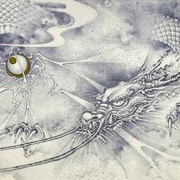 画像 【京都】両足院特別企画「 雪舟天谿画伯 書画実演会」でいただいたステキな【御朱印】 の記事より 8つ目