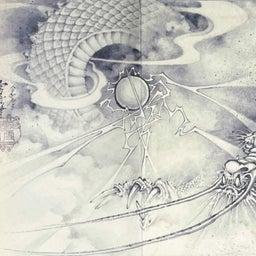 画像 【京都】両足院特別企画「 雪舟天谿画伯 書画実演会」でいただいたステキな【御朱印】 の記事より 10つ目