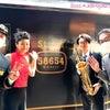 2021.4.3@門司港駅・鹿児島本線130周年記念ツアーの画像