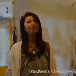 画像 「きゃべつものがたり」 &AKIRAライブ@岐阜市 の記事より 11つ目