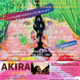 画像 「きゃべつものがたり」 &AKIRAライブ@岐阜市 の記事より 1つ目
