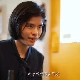 画像 「きゃべつものがたり」 &AKIRAライブ@岐阜市 の記事より 5つ目