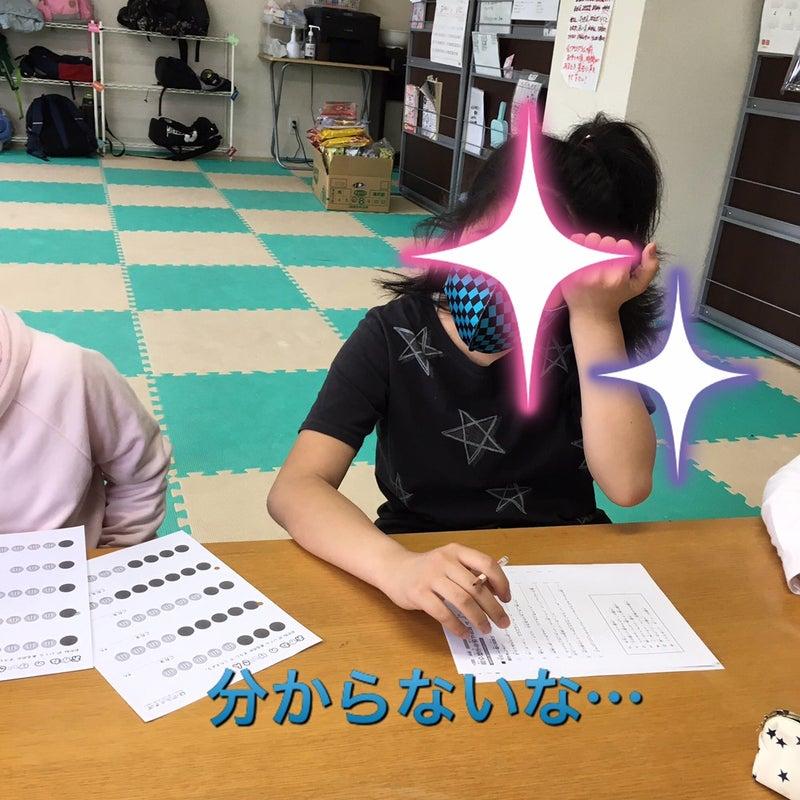 o1080108014921610073 - ♪4月1日、2日♪toiro戸塚