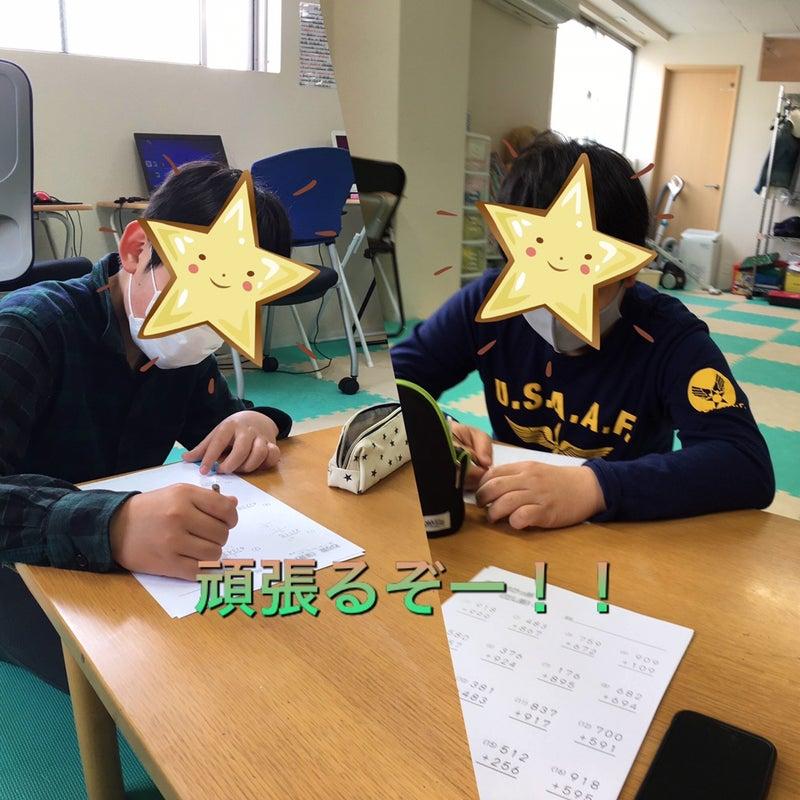o1080108014921610045 - ♪4月1日、2日♪toiro戸塚
