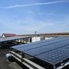 スマイル太陽光発電所の画像