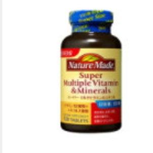手軽に栄養補給!おすすめサプリ『スーパーマルチビタミン&ミネラル』の画像