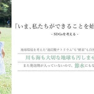 【アラウンジャー】Makuakeチャレンジ!「先着割」好評につき完売!「早割」残り僅か!の画像