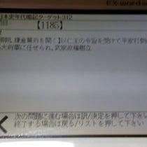 警告 サイン まし 試行 た イン セキュリティ され amazon が 検出