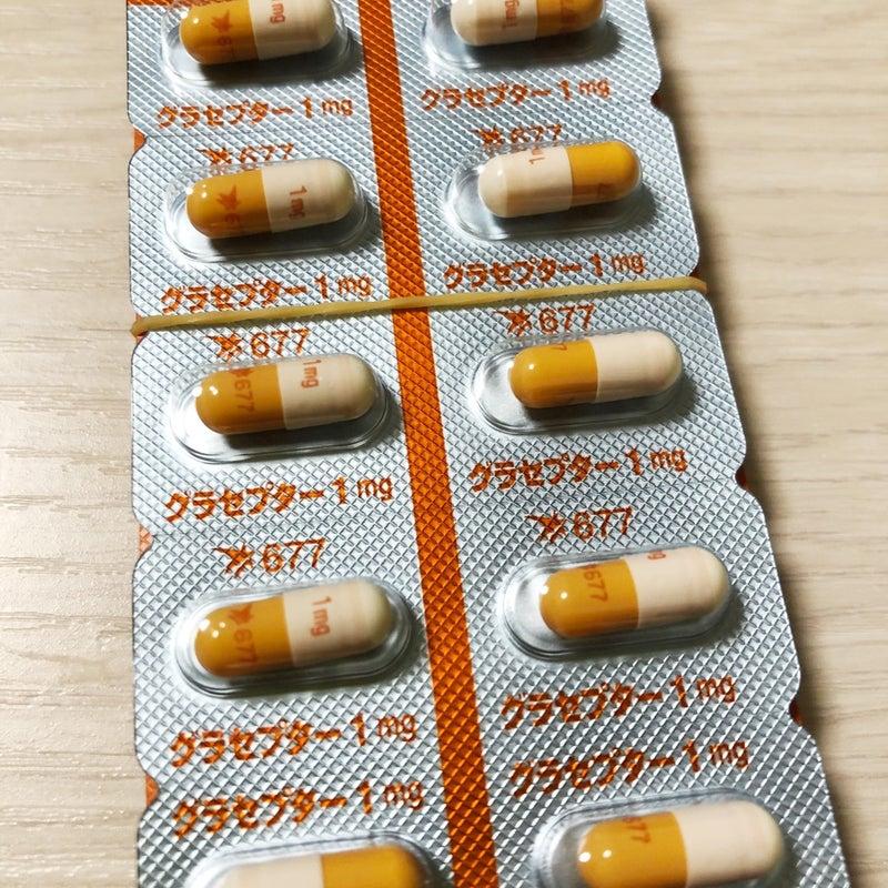 免疫抑制剤 人気記事(一般)|アメーバブログ(アメブロ)