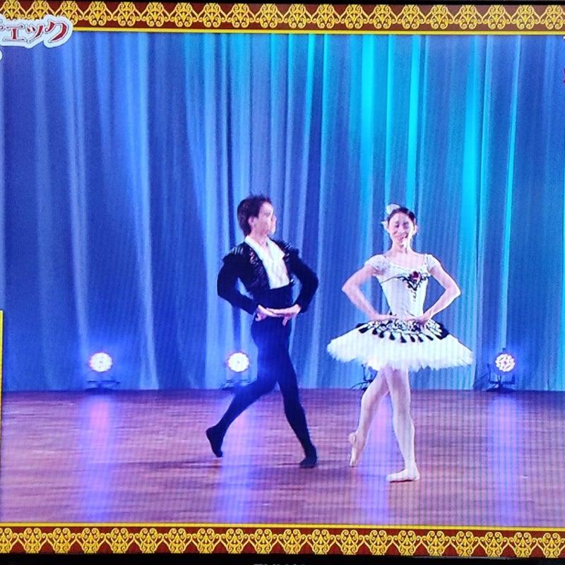 格付け 社交 ダンス