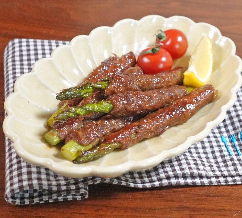牛肉 アスパラ 巻き