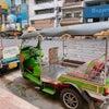18日からバンコクはレッドゾーンの規制適用。の画像