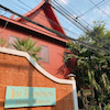 タイ国日本人会主催「JIM THOMPSON HOUSE博物館ツアー」に参加♪の画像