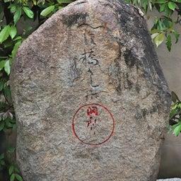 画像 【京都】只今春の特別拝観中‼️大本山妙顕寺塔頭「善行寺」でいただいたステキな【限定御朱印】 の記事より 14つ目