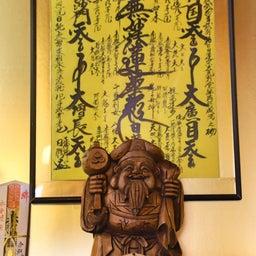 画像 【京都】只今春の特別拝観中‼️大本山妙顕寺塔頭「善行寺」でいただいたステキな【限定御朱印】 の記事より 10つ目