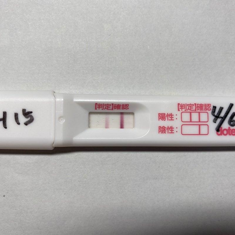 ドンキ 妊娠 検査 薬 妊娠検査薬の人気おすすめランキング8選【フライング検査薬も解説】 セレクト