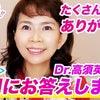 最新YouTube動画☆アップ中です!の画像