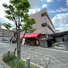 鳩ケ谷駅 クリームパンの画像