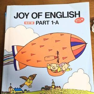 小学生の英語ではどんなテキストを使うの?の画像