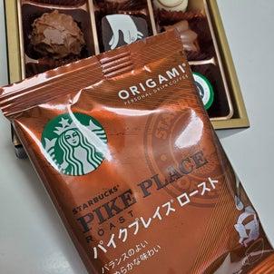 チョコレートとコーヒーの画像