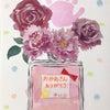 【5月の手形アート】ママだいすき❤️母の日アート❣️の画像