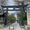 松陰神社へ!の画像