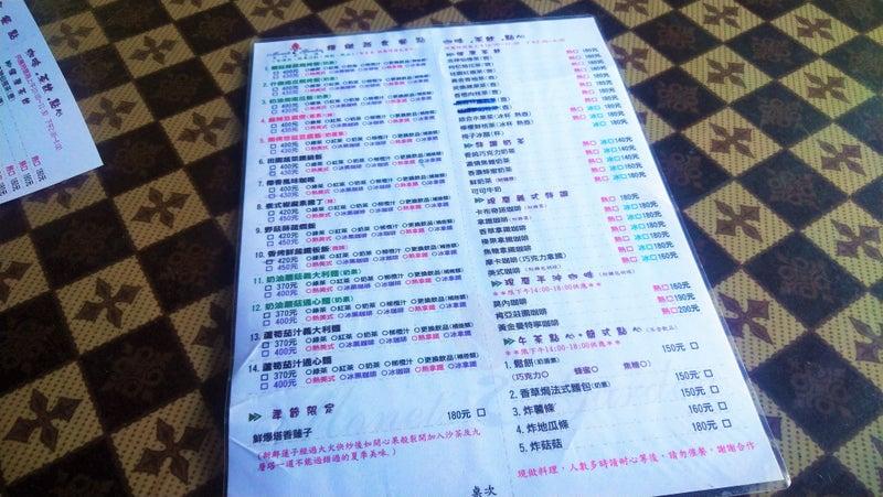 桃園観光レストラン莫內花園モネ庭園8