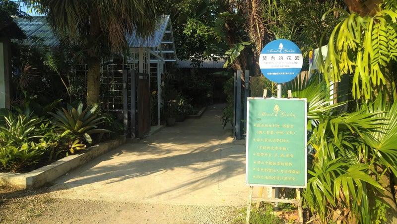 桃園観光レストラン莫內花園モネ庭園1