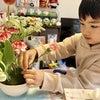 春のおはなあそび~おうちdeはないく~5歳男の子の画像
