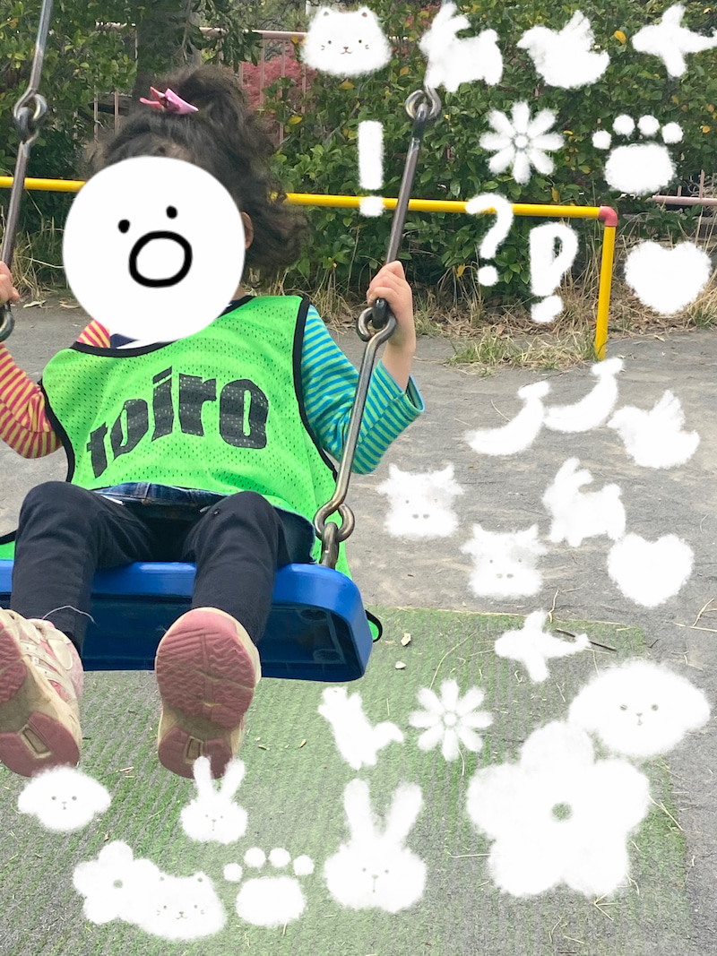 o3024403214922285300 - ☆★☆4月7日 toiro日吉☆★☆