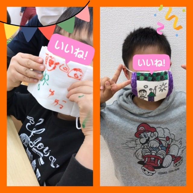 o0640064014922273241 - 4/6(火)☆toiro日野☆
