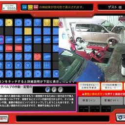 画像 【東京オフィス服部投稿】マッハ車検の車検実績、極めて好調です‼️ の記事より 2つ目