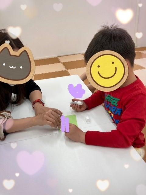o0480064014922302729 - 4/2(金)☆toiro日野☆