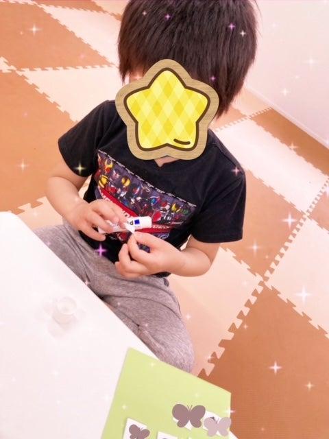 o0480064014922302725 - 4/2(金)☆toiro日野☆