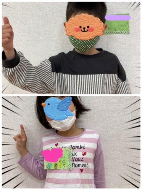 o0480064014922302731 - 4/2(金)☆toiro日野☆