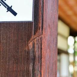 画像 【京都】秀吉が宿所にしていた日蓮宗大本山「妙顕寺」でいただいたステキな【限定御朱印】 の記事より 10つ目