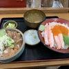#98 川渕有真 『トヤマ』の画像
